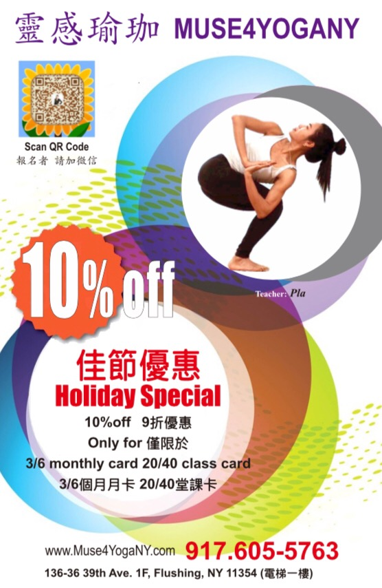 Thanksgiving special:   20/40 classes & 3/6 Month monthly card 10% off . Start 11/17